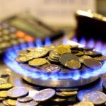 Как будет расти цена за газ для населения 2018-2020 гг