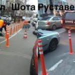 Киев устанавливает делиниаторы на улицах центра