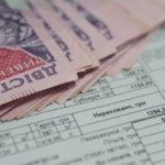 В марте началась монетизация субсидий