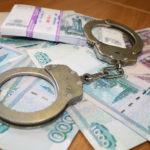 Разоблачение взяточников теперь может приносить прибыль
