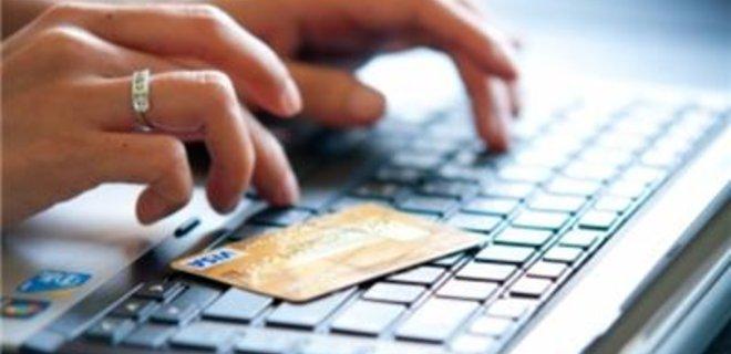 Где получить онлайн кредит на карту