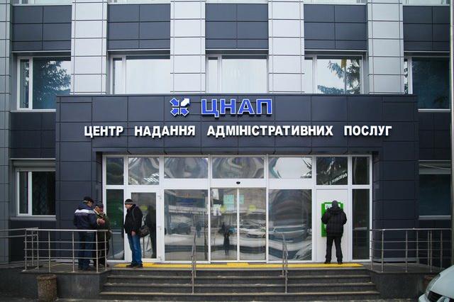Работа ЦНАП во время локдауна в Киеве