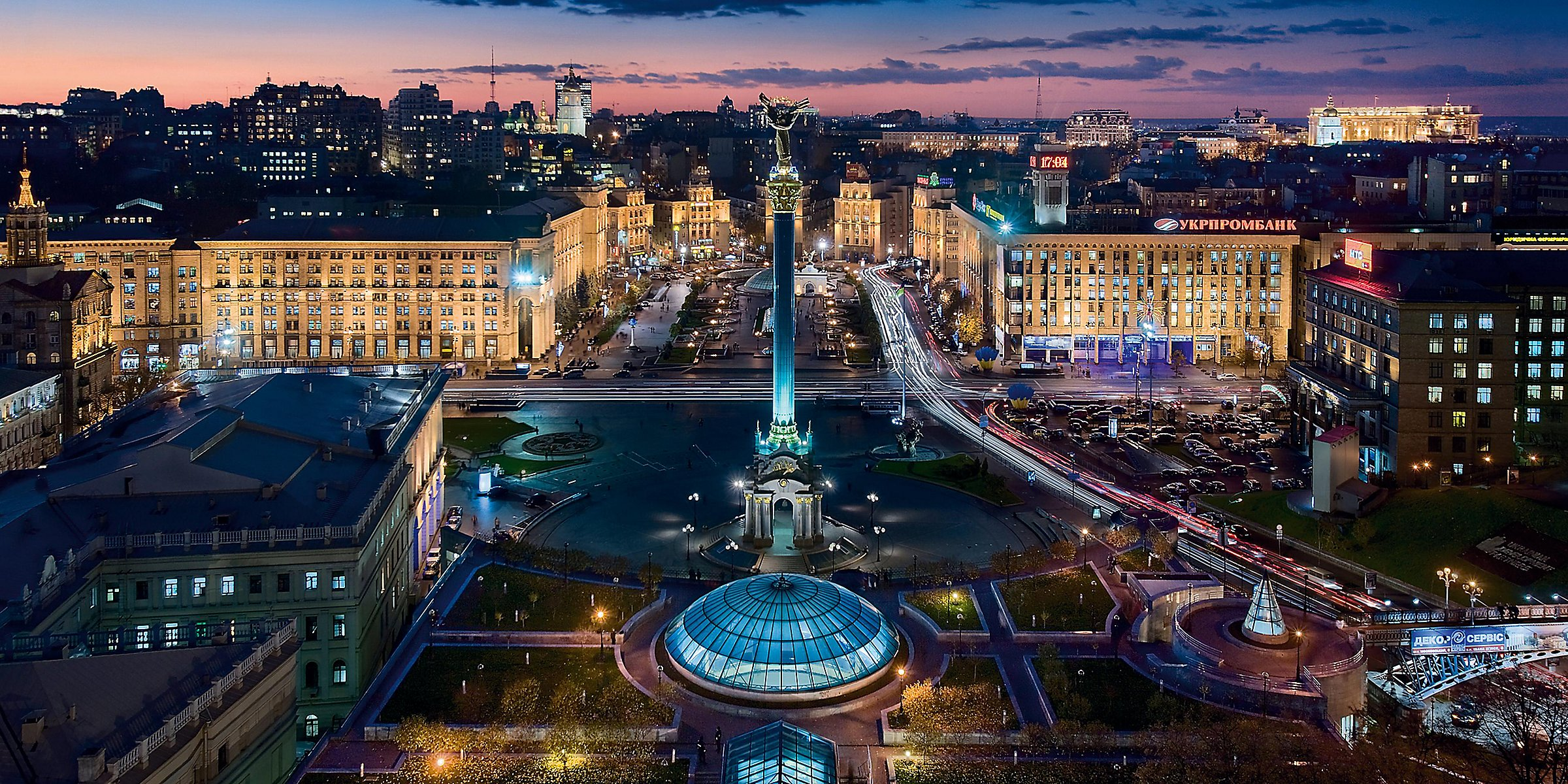 Стоимость киевской земли подорожает на 20%